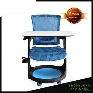 Ergohuman Thailand เก้าอี้เพื่อสุขภาพ รุ่น SKATE-EP Blue