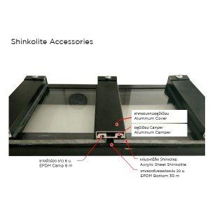 ยางรองรับรอยต่อแผ่น 30 ม. Shinkolite