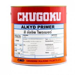 สีรองพื้นกันสนิมชูโกกุ อัลขิตไพเมอร์ Alkyd Primer