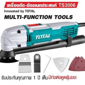 Total Multi-Function Tools รุ่น TS3006