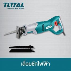 เลื่อยชักไฟฟ้าตัดต้นไม้ ตัดเหล็ก เอนกประสงค์ TS-100802 TOTAL