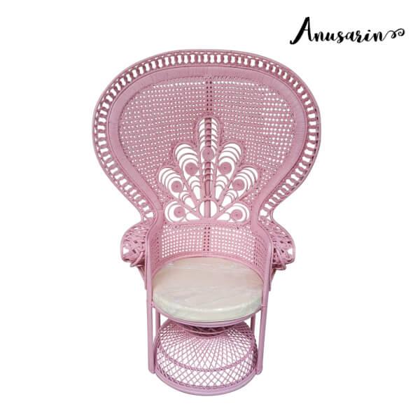 Anusarin เก้าอี้หวายทรงอภัสราสีชมพู-Pink