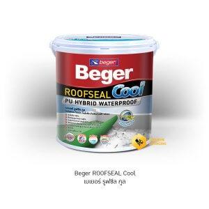 Beger ROOFSEAL Cool เบเยอร์ รูฟซีล คูล