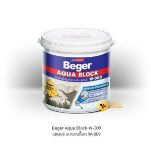 Beger Aqua Block W-009