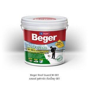 Beger Roof Guard W-001 รูฟการ์ด