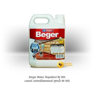Beger Water Repellent W-005