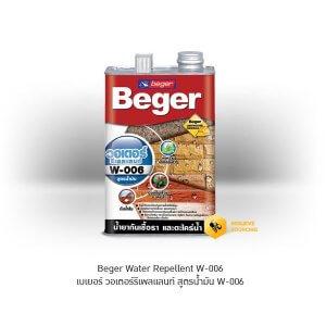 Beger Water Repellent W-006