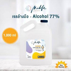 MiLife เจลล้างมือแอลกอฮอล์ 77เปอร์เซ็น 1000 ml