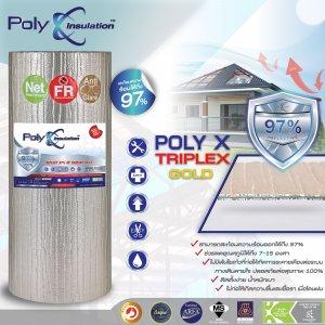 Poly X Triplex FR NET ฉนวนกันความร้อนดูดซับเสียง 1.20x20m.