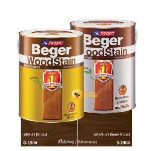 Beger WoodStain Afromosia สีย้อมไม้