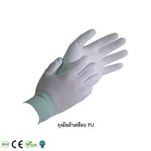 ถุงมือ เคลืบยางPU เต็มฝ่ามือ M (1 แพ็ค 12 คู่)