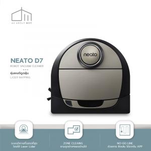 หุ่นยนต์ดูดฝุ่น Neato D7