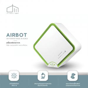 เครื่องกรองอากาศ Air bot