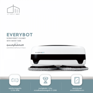 หุ่นยนต์ถูพื้น AUTOBOT scrub robot cleaner with Water Tank