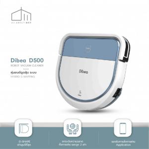 หุ่นยนต์ดูดฝุ่น dibea D500