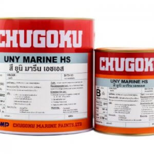 Chugoku ยูนิ มารีน เอชเอสUny marine HS