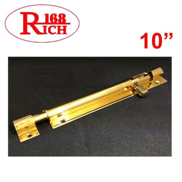 กลอนท้องปลิง ทองเหลือง ปลอกใหญ่ BR 105 ขนาด 10 นิ้ว สี PB