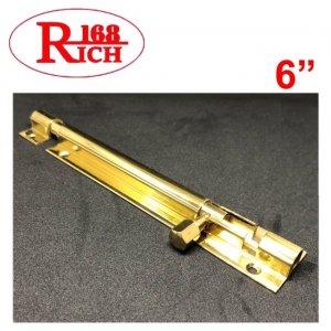 กลอนท้องปลิง ทองเหลือง ปลอกใหญ่ BR 105 ขนาด 6 นิ้ว สี PB