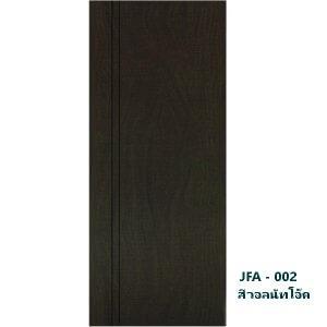 ประตู Milly Door JFA-002 สีวอลนัทโอ๊ค