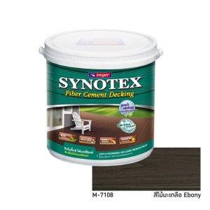 Synotex Decking Fiber Cement สีทาพื้นไม้เทียม M-7108