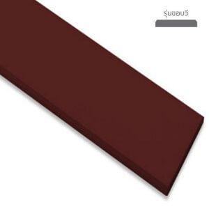 ไม้ระแรง 0.8x7.5x300ซม. รุ่นผิวเรียบ ขอบตัววี สีแดงมะฮอกกานี
