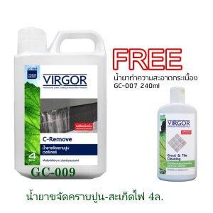 GC-009 น้ำยาขจัดคราบปูน 4ลิตร C-Remove virgor