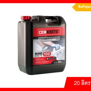 น้ำยาประสานคอนกรีต Bonding Agent Cemkrete Bondkrete 100