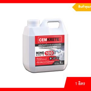น้ำยาประสานคอนกรีต 1 ลิตร Bonding Agent Cemkrete Bondkrete 100