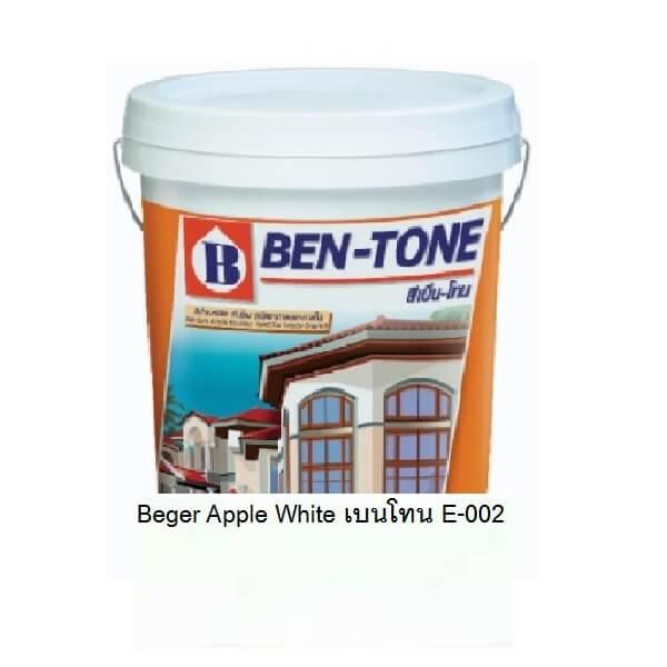 Beger Apple White เบนโทน E-002