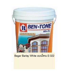 Beger Barley White เบนโทน E-322