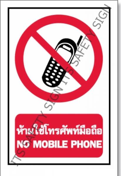 ป้ายห้ามใช้โทรศัพท์ สติ๊กเกอร์สะท้อนแสง 3M 610 SERIES