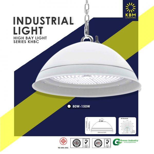 โคมไฟอุตสาหกรรม High Bay Industrial Light รุ่น KHBC by KBM LIGHTING