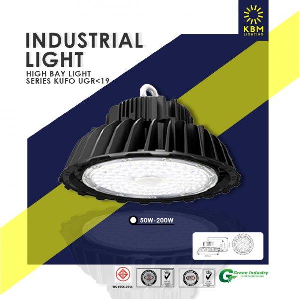 โคมไฟอุตสาหกรรม (Industrial Light) Series KHBUFOU Hight Bay
