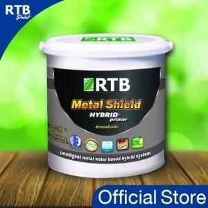 RTB Paint สีรองพื้นทาเหล็ก Metal Shield Hybrid 1 gal.