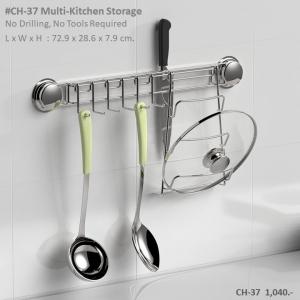 CH-37 ที่วางมีด ตะขอ และที่วางฝา ไม่ต้องเจาะผนัง-Multi Function Kitchen