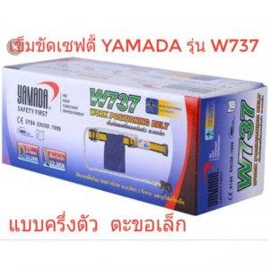 เข็มขัดเซฟตี้ครึ่งตัวตะขอเล็ก รุ่น W737 YAMADA