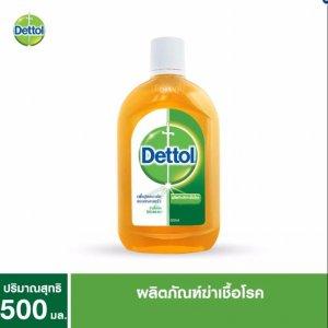 Dettol น้ำยาฆ่าเชื้อโรคอเนกประสงค์ 500 ml.