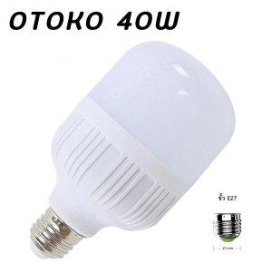 Otoko 40W หลอดไฟขั้วเกลียว แสงขาว E27 สว่างมาก