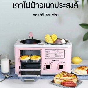 Breakfast Machine 4 in 1 เครื่องทำอาหารเช้า อุปกรณ์เสริมครบชุด