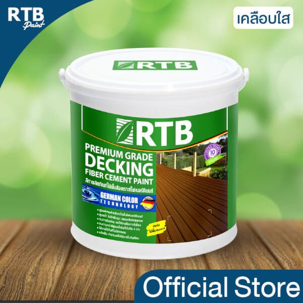 RTB Paint สีเคลือบใส ไม้พื้นไฟเบอร์ซีเมนต์ ชนิดเงา 1 gal.