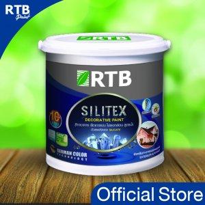 RTB Paint Silitex สีทาอาคารภายนอก ซิลิเทค 1 gal.
