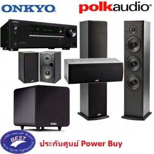 Onkyo TX-SR494+Polk T50 T30 T15 PSW111 (5.1Ch)