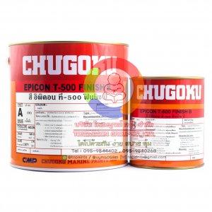 CHUGOKU EPICON T-500 FINISH B