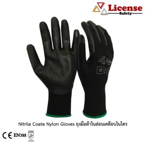 Nitrile Coate Nylon Gloves 12 คู่