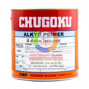 Chugoku ALKYD PRIMER