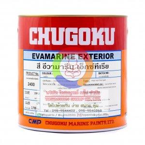 ชูโกกุ EVAMARINE EXTERIOR เฉดพิเศษ
