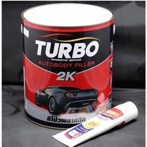 สีโป๊วแดงเทอร์โบ Turbo Autobody Filler ขนาด 1 แกลลอน