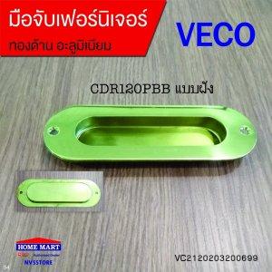 มือจับเฟอร์นิเจอร์แบบฝัง CDR120PBB VECO