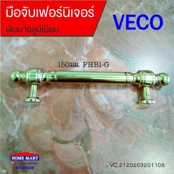 มือจับเฟอร์นิเจอร์ 5มม. 524-G BY-ACC OMEG
