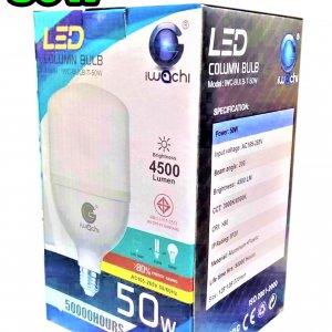 1 ดวง หลอด Bulb LED 50W ไฟ Daylight E27 ขนาดใหญ่ จัมโบ้ iwachi